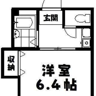 【新宿区新宿7】物件コード:09121 エリア内割安賃料♪バストイ...