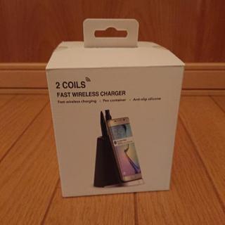 ペン立て型Qi充電器
