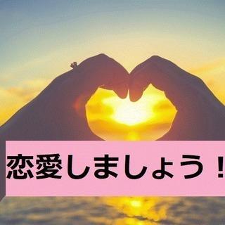 ☆彡渋谷駅より徒歩3分 ☆彡 恋愛に悩める男子のためのカフェ会 ☆彡