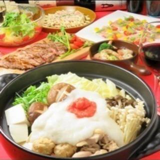 Dining85 合コンお試しプラン作りました!福岡 天神 博多 - 地元のお店