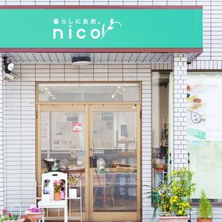 岩塩と和精油'nico'