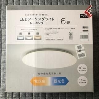 LEDシーリングライト 照明