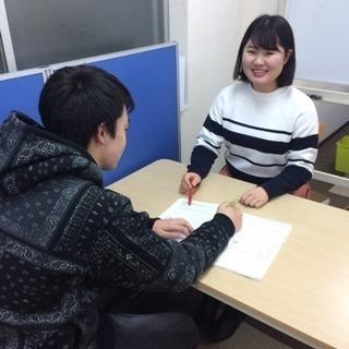 奈良の生徒募集中!【家庭教師ありがとう】 - 奈良市