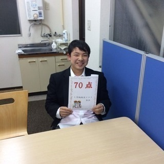 奈良の生徒募集中!【家庭教師ありがとう】 - 受験