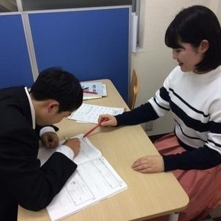 奈良の生徒募集中!【家庭教師ありがとう】