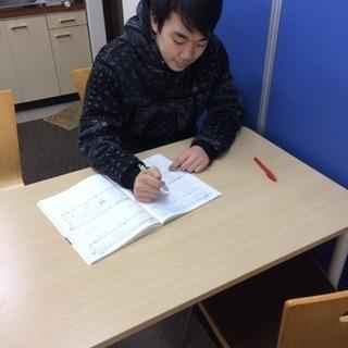 滋賀県で生徒募集中!【家庭教師ありがとう】 - 受験