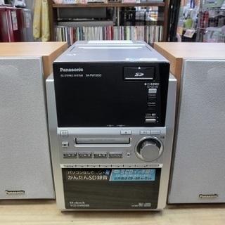 Panasonic 5ディスクチェンジャー搭載 システムコ…