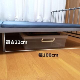 【2000円】シングルベッド【売ります】 - 国分寺市