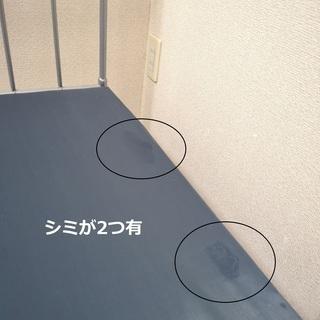 【2000円】シングルベッド【売ります】 − 東京都