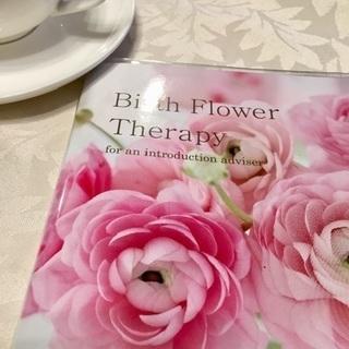 《募集中》4月から新講座 「おいしい紅茶を飲みながら誕生花セラピー...