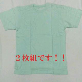 2枚分女性用 新品です。綿100%のTシャツ 白色・うす緑色  ...