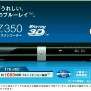 三菱 DVR-BZ350 HDD 内蔵 BD レコーダー 1TB...