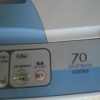 70㍑ 洗濯機 日立 - 下都賀郡