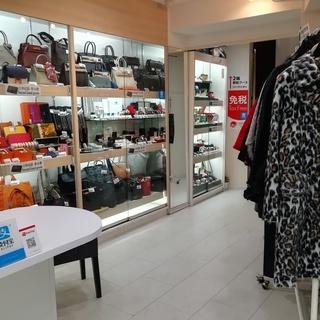 ブランド品・貴金属・時計・骨董品など幅広く買取しています。販売・買取のリファレンス元町店 - 神戸市