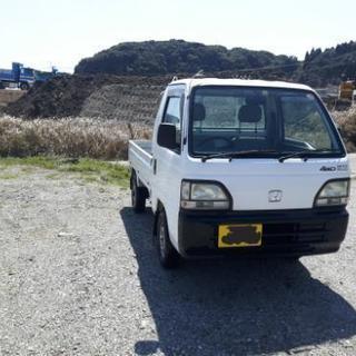 車検つき 4WD H8 アクティー
