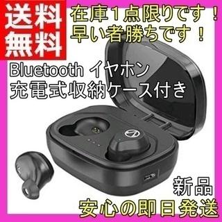 新品 進化版Bluetooth 5.0  IPX7 防水 ワイヤ...