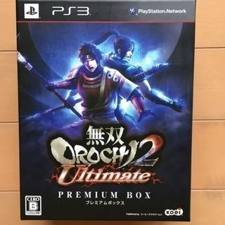 PS3 無双OROCHI2アルティメットプレミアムボックス