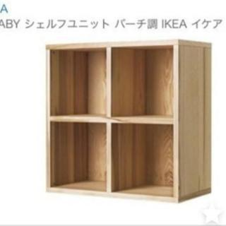 IKEA TRABY  棚