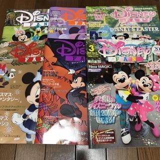 Disney FAN 6冊