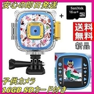 新品 【早い者勝ち】 子供 カメラ【16GB SDカード付き】 ...