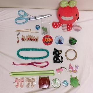 生活用品 雑貨 おもちゃ セット