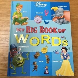 MY BIG BOOK OF WORDS 新品 ディズニー英語