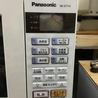 オーブンレンジ Panasonic 定格950W ホワイト 201...