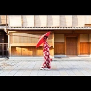 京都  駆けつけ条件対応します。民泊オーナー様募集!