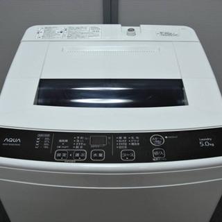 🌈2016年製‼️ 5kg洗濯機✨全品激安大SALE😍100日間...