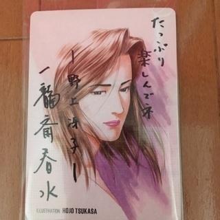シティーハンターカード⭐️ワンピース0巻+カード【劇場版来場者特典】