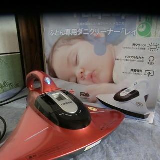 (中古) レイコップ スマート BK-200 レッド