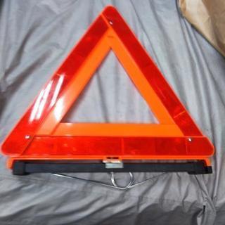 停止表示板 三角反射板