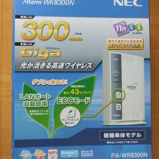 無線LANルーター NEC Aterm WR8300N中古…