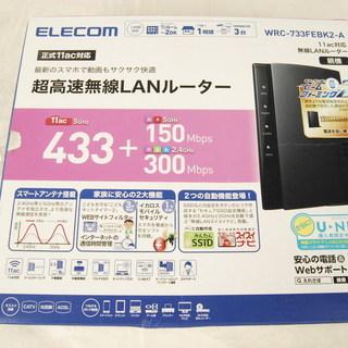 8551 ELECOM エレコム 超高速無線LANルーター WR...