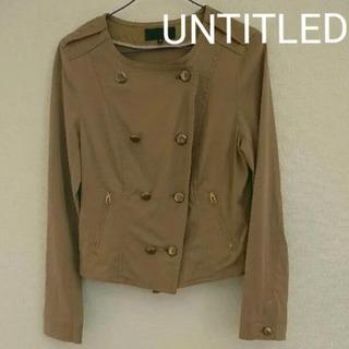 【未使用】UNTITLED  春用  ジャケット