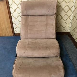 座椅子 クッション付き