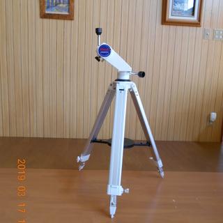 天体望遠鏡用架台(三脚付)Vixen  ポルタII経緯台