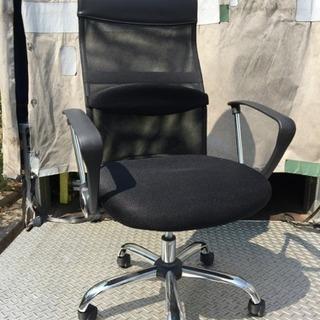 [エイブイ]事務用キャスター付き椅子