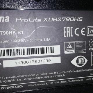 iiyama 27インチモニター 16000円