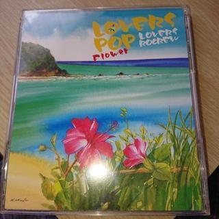 Naomile Lovers Rocrew CD 中古 - 売ります・あげます