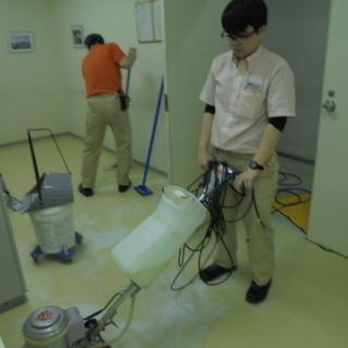 新宿高島屋での清掃業務正社員管理スタッフ募集(日給月給22万~25万)