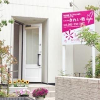 7月リフレクソロジー☆スペシャルフットリンパマッサージ講習2日間¥30,000~ - 教室・スクール