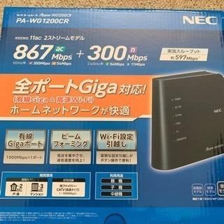 Wi-Fi 無線ルーター PA-WG1200CR