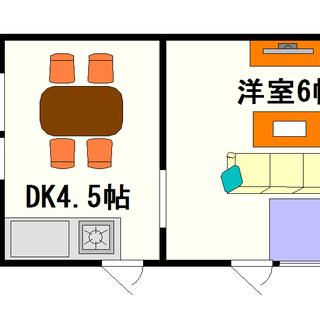 【ガーデンフィールド】1号タイプ!1DKタイプ!バストイレ別なら完...