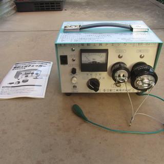 【破格値下げ】電動工具持ち込み点検に便利です。 電動工具チェッカ...