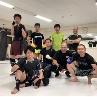 キックボクシングサークル FOC(都度払い制) 大門・初台