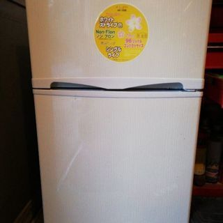 冷蔵庫 最終値下げ 今日10時まで