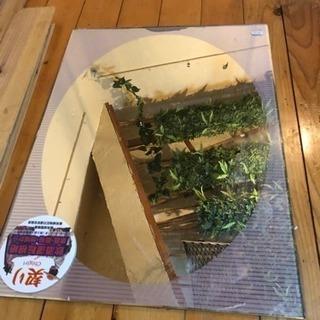 竹竿50本&鏡&木材一式 1000円