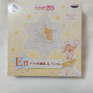 カードキャプターさくら 【ケロちゃん】アクリル雑貨