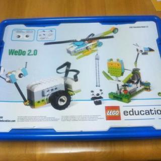 lego WeDo 2.0  45300